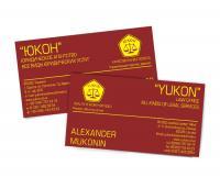 Yukon - визитка