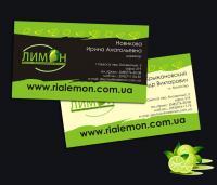 РИА Лимон - разработка визитки